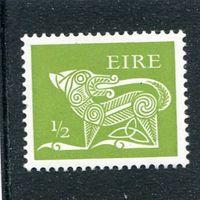 Ирландия. Стандарт. Раннее ирландское искусство.  без Wz
