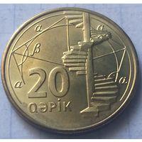 Азербайджан 20 гяпиков, 2006    ( 3-4-5 )