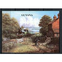 Гайана - 1990 - Поезда - [Mi. bl. 93] - 1 блок. Гашеный.