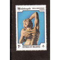 Мальдивы. Ми-613. Микеланджело.Умирающий раб. К 500-летию со дня рождения.1975.
