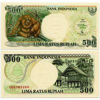 Индонезия. 500 рупий (образца 1992 года, выпуск 1993, P128b, UNC)
