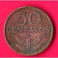 26-50 Португалия, 50 сентаво 1971 г