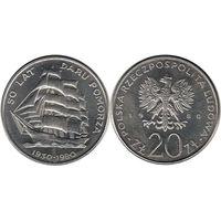 Польша 20 злотых 1980 50 лет фрегату Дар Поморья UNC