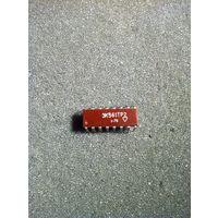 Микросхема ЭКР561ТР2 (К561ТР2)