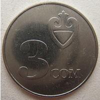 Киргизия (Кыргызстан) 3 сом 2008 г.