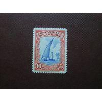 Португальский Мозамбик 1937г.Парусная лодка.