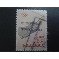 Никарагуа 1964 Олимпиада Токио, надпечатка
