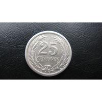 Сальвадор 25 сентаво 1953  ( серебро )