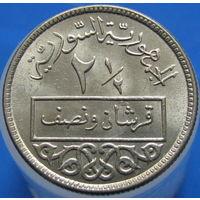Сирия 2,5 пиастров 1956 (2-12)
