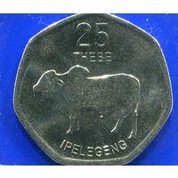 Ботсвана 25 тхебе 2013 UNC