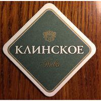 "Подставка под пиво ""Клинское"""