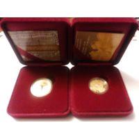 600 лет. Грюнвальдская битва. Комплект из 2 монет - 50 и 20 рублей. 2010 год.