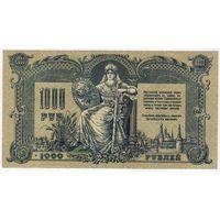 1000 рублей 1919 г. ВЖ 49516 EF-aUNC/Ростовская-на-Дону контора Государственного банка