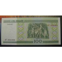 100 рублей ( выпуск 2000 ), серия нТ, UNC