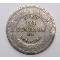 Гондурас 10 сентаво 1967г.