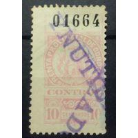 Аргентина гербовая марочка г. Кордоба1902