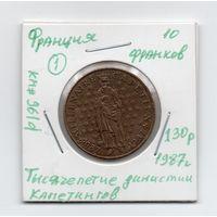 Франция 10 франков 1987 год, Тысячелетие династии Капетингов - 1