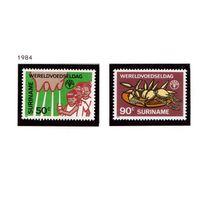 Суринам-1984,(Мих.1106-1107) **  , 20% каталога, Еда
