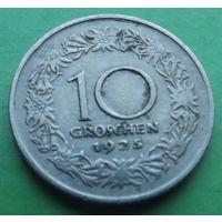 Австрия. 10 грошей 1926