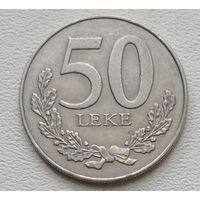 Албания 50 лек 1996