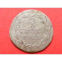5 грошей pols. 1818 IB биллон