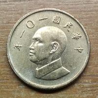 1 доллар Тайвань 2012 _Продажа коллекции