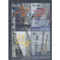 [1360] Невис 2008. Парусники,яхты.
