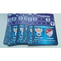 Акредитация на футбольный матч Россия-Турция, 10 штук.