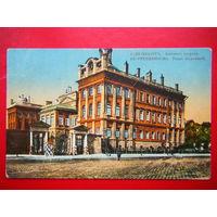 С -Петербург. Аничкин дворец.