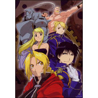 Алхимик / Full Metal Alchemist / Hagaren [TV] [51 из 51]