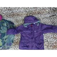 Куртка для девочек фиолетовая