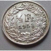 Швейцария 1/2 франка 1951 г.