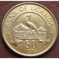 3777:  50 центов 1976 Уганда