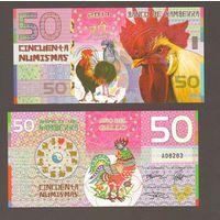 Банкнота Камберра 50 нумизм 2017 UNC ПРЕСС год Петуха полимерная