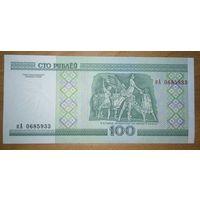 100 рублей серия кА - UNC