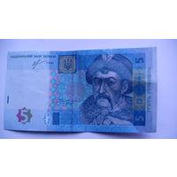 Украина 5 гривен 2013г. распродажа