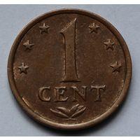 Нидерландские Антильские острова, 1 цент 1971 г.