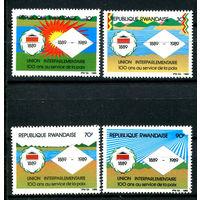Руанда - 1989г. - Столетие Межпарламентского союза - полная серия, MNH [Mi 1412-1415] - 4 марки