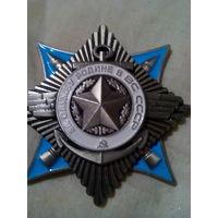 ЗА СЛУЖБУ РОДИНЕ В ВС СССР.копия