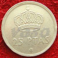 7820:  25 песет 1975 (78) Испания