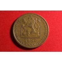 20 геллеров 1982. Чехословакия.