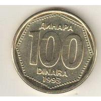 Югославия 100 динар 1993