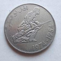 Алжир 5 динаров, 1974 20 лет Алжирской революции 5-10-9