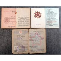 """Удостоверения к медали """"За боевые заслуги #2774208, ордену отечественной войны 1-й степени #1294889 и военный билет""""  3шт."""