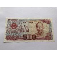 500 донг 1988 г., Вьетнам