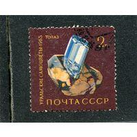 СССР 1963.. Топаз