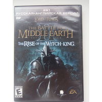 The Lord of the Rings The Battle for Middle-Earth 2 The Rise of the Witch-King (PC)