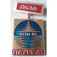 ЛКСМБ. Лауреат НТТМ 1980. (редкий)