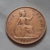 1 пенни, Великобритания 1937 г., Георг VI