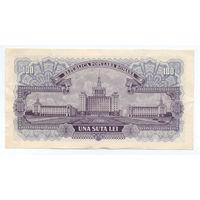 Румыния 100 лей 1952 года. Редкая!